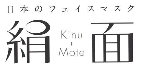 美肌パック用フェイスマスク絹面(KINUMOTE)